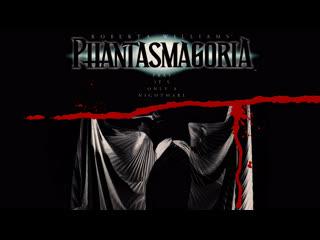 🕈 Roberta Williams' Phantasmagoria 🕈 #2 (BLIND)