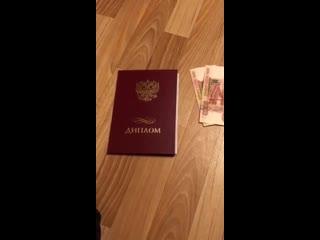 Об образовании в России коротко