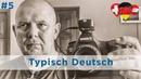 Typisch Deutsch. Folge 5 Deutsche Autobahn