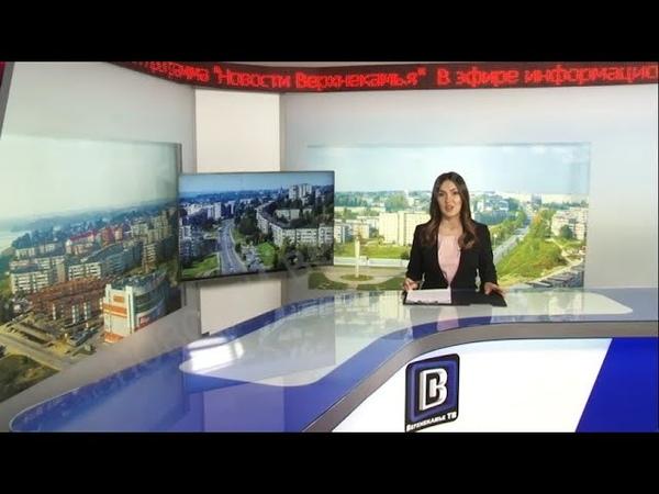2114 выпуск Новости ТНТ Березники 27 ноября 2020