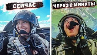 в 40 лет стала пилотом самолёта