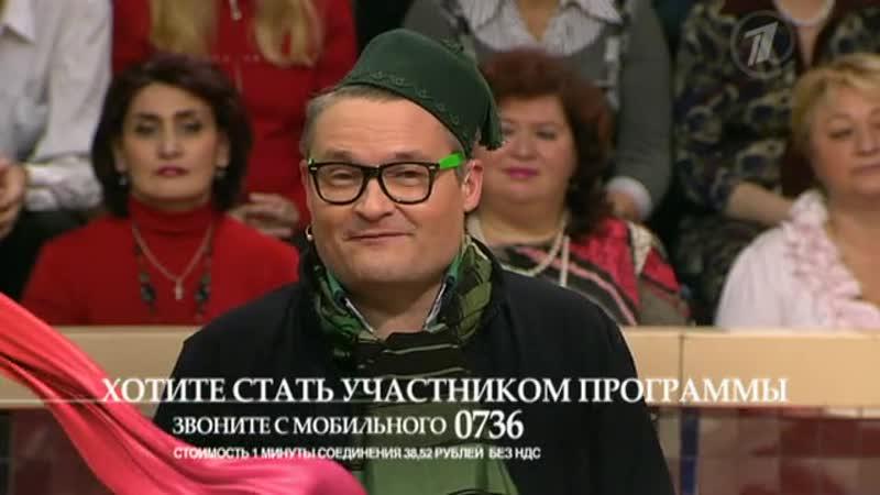 Модный приговор 23 01 2013 Дело о модной инквизиции
