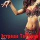 Айдар Шакиров - Soy Haklygy