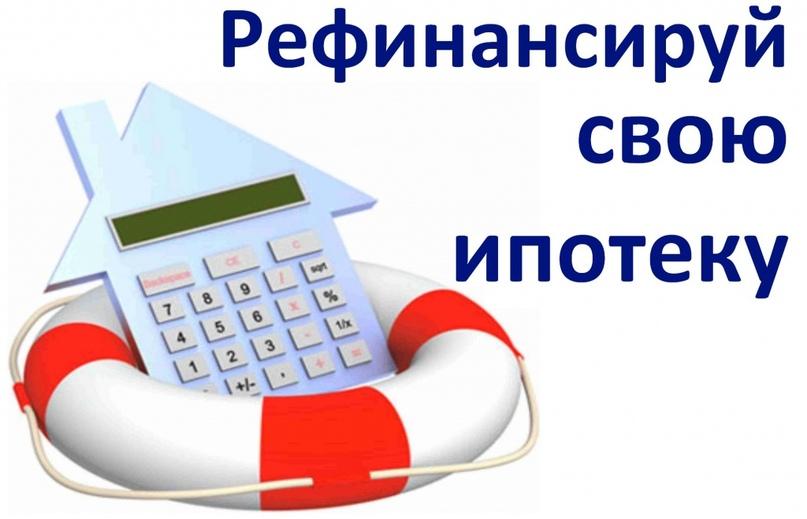 оформить кредит во все банки онлайн с моментальным