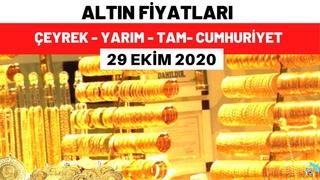 29 Ekim 2020   Altın fiyatları bugün çeyrek yarım altın kaç lira ve gram altın ne kadar?