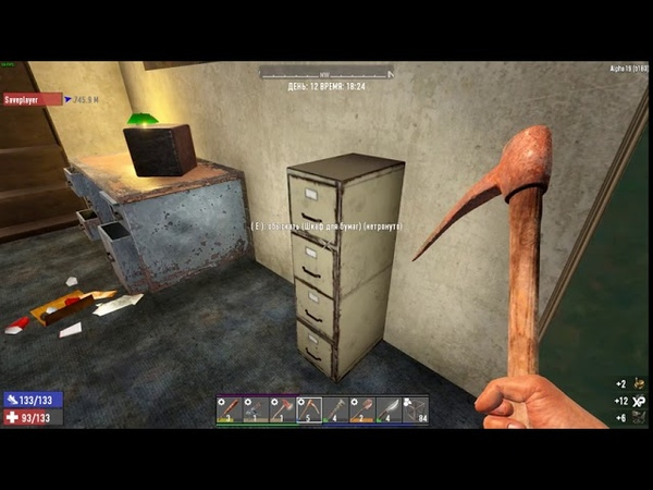7 Days to die 19 alpha Koop 27