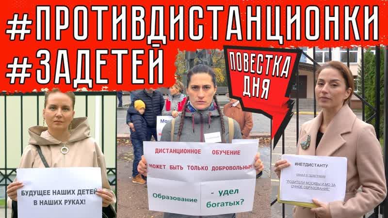 Роддома закрывают в Башкирии отбирают землю задетей противдистанционки