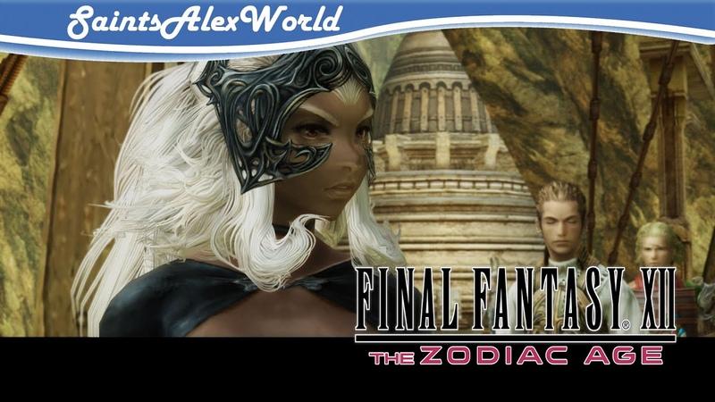 Final Fantasy XII The Zodiac Age PС Прохождение с переводом 17 Родина Фран Босс Тиамат