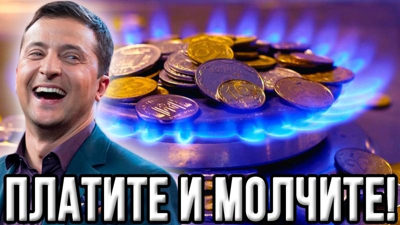 Ползарплаты за коммуналку украинцев шокировали огромные платёжки