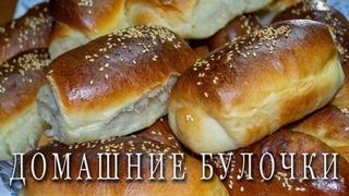 Воздушные Домашние Булочки / Греческая Кухня