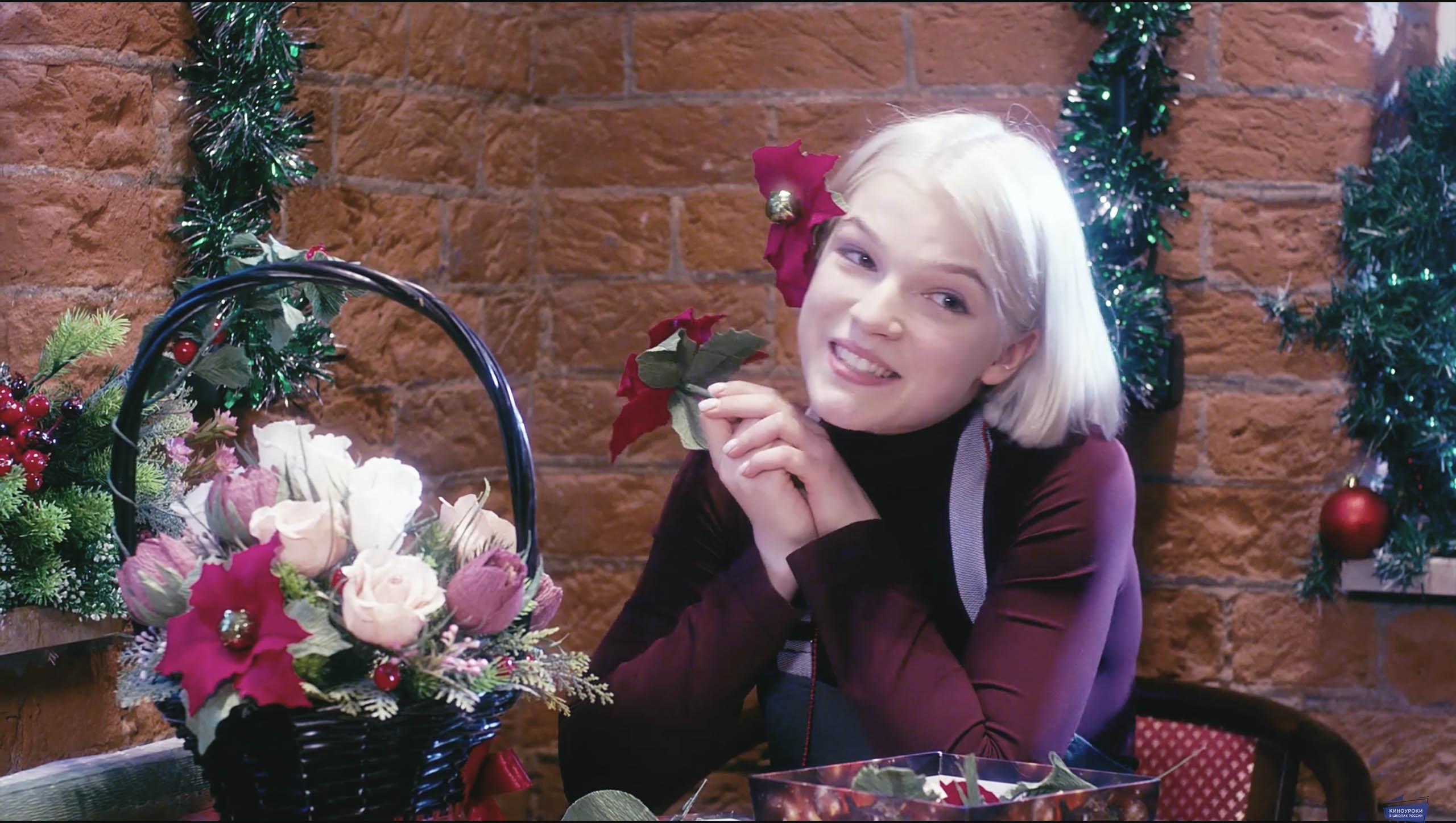 Ульяна Плащевская, кадр из фильма «БВ»