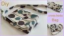 簡単クロスボディバッグ作り方 , Easy Cross Body bag, easy sewing tutorial, Diy , handmade