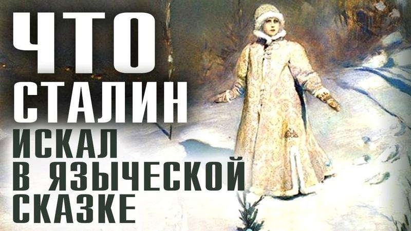 Русь ведическая Почему скрывают нашу древнюю историю Иван Вишневский