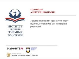 Запись занятия от . Лекция Голованя А.И.
