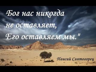 А.В.Клюев - Господь Помогает Обучает Тестирует (Этапы: Аванс - Смирение Умаление эго - Благодать)