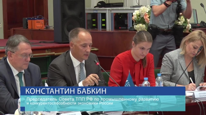 ТПП РФ предлагает меры поддержки несырьевого экспорта