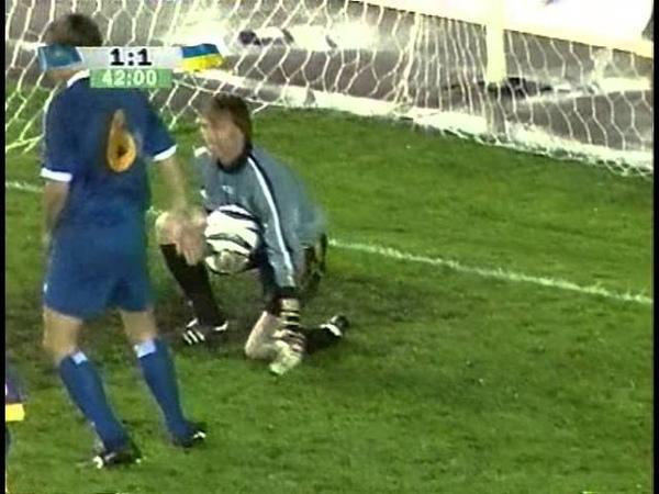 Казахстан Украина 1 2 Отбор к ЧМ 2006 обзор матча