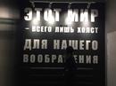 Фото Анфисы Полежаевой №9