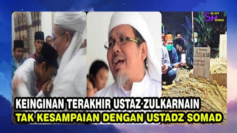 Keinginan Terakhir Ustad Tengku Zulkarnain yang Tidak Kesampaikan Bersama Ustad Abdul Somad