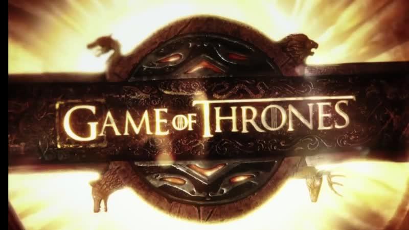 заставка к сериалу игра престолов
