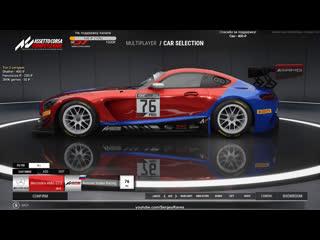 1 час СПА #rusCP - Ferrari 488 GT3 - Assetto Corsa Competizione