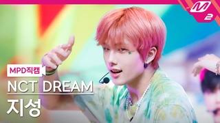 [MPD직캠] 엔시티 드림 지성 직캠 4K 'Hello Future' (NCT DREAM JISUNG FanCam) | @