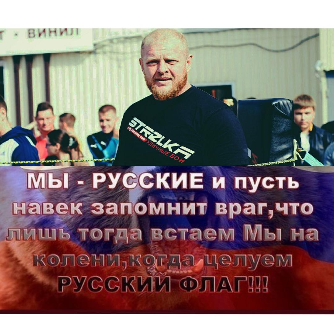Афиша Пятигорск Стрелка Белгород (уличные бои)