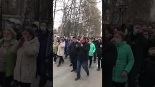 Сейчас в Уфе. Протестные Акции в России! Navalny protest action 2021