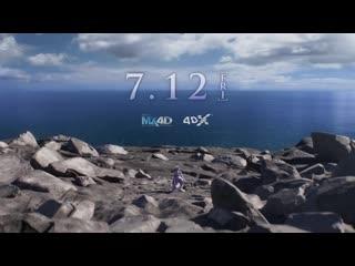 Mewtwo strikes back evolution рекламный ролик