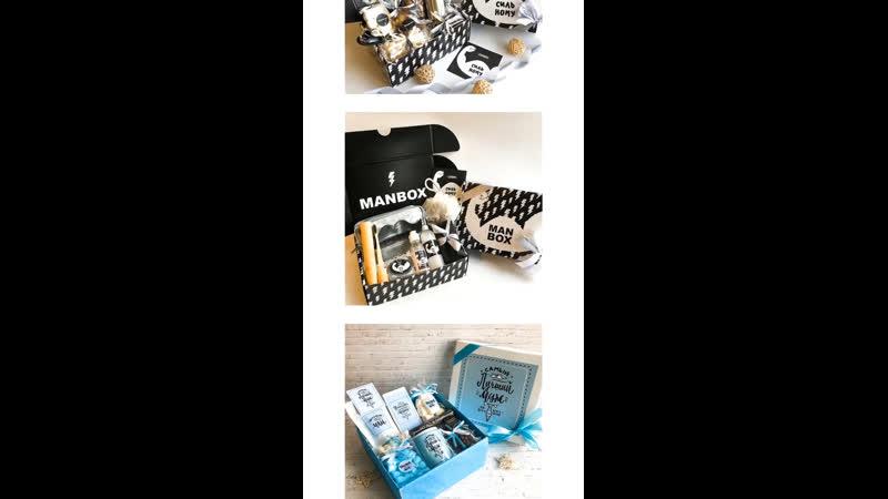 Незабудка Shop Promo Box