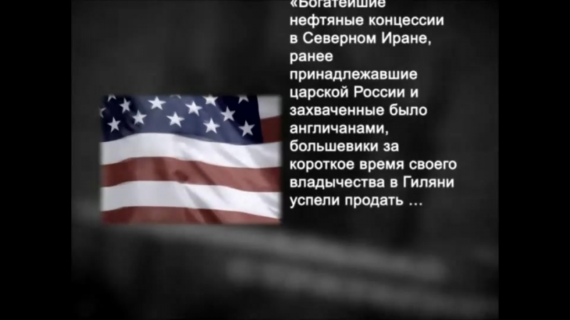 51. Советско-польская война_Joined