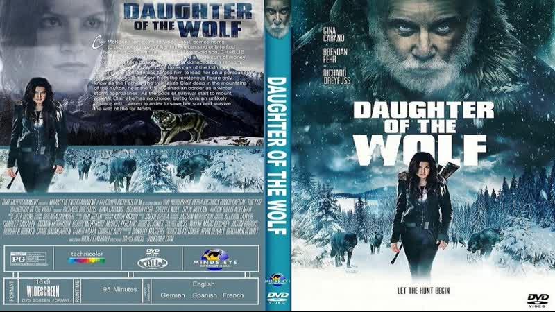 Дочь Волка Daughter Of The Wolf (2019) HD 720р. Перевод и Озвучка ДиоНиК