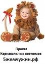 Личный фотоальбом Людмилы Гордейко