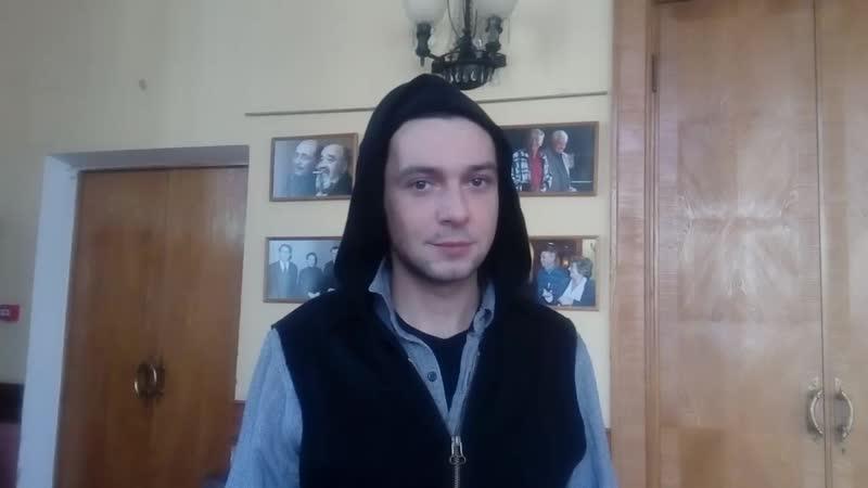 Павел Баршак приглашает на спектакль Идеальный свидетель