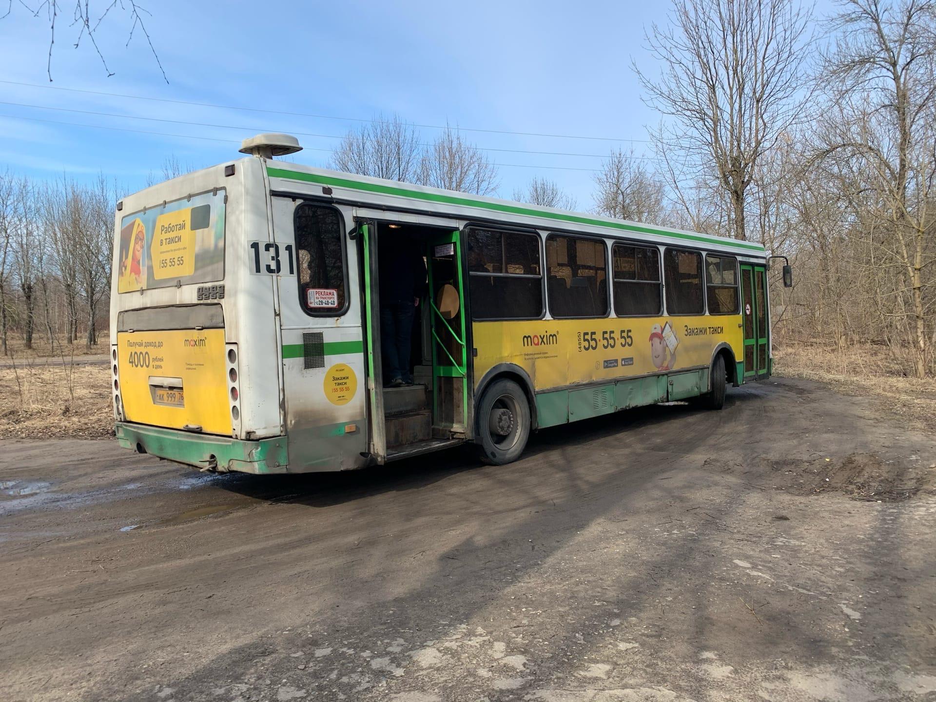 Автобус №14