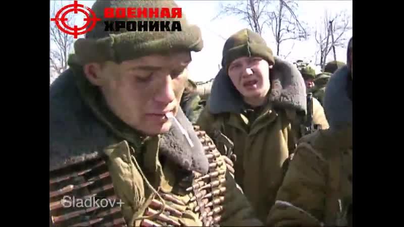 Российские солдаты на Второй чеченской войне