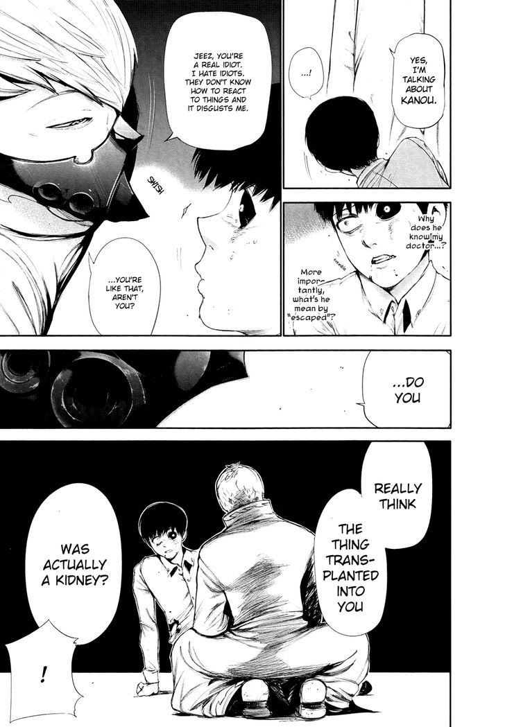 Tokyo Ghoul, Vol.6 Chapter 54 Aogiri, image #14