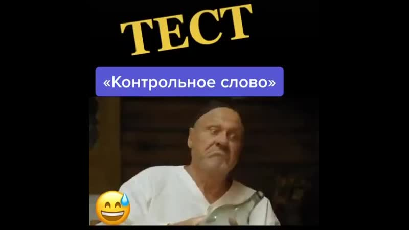 дед Мазаев и Зайцевы