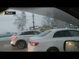 Авария на Нарымской