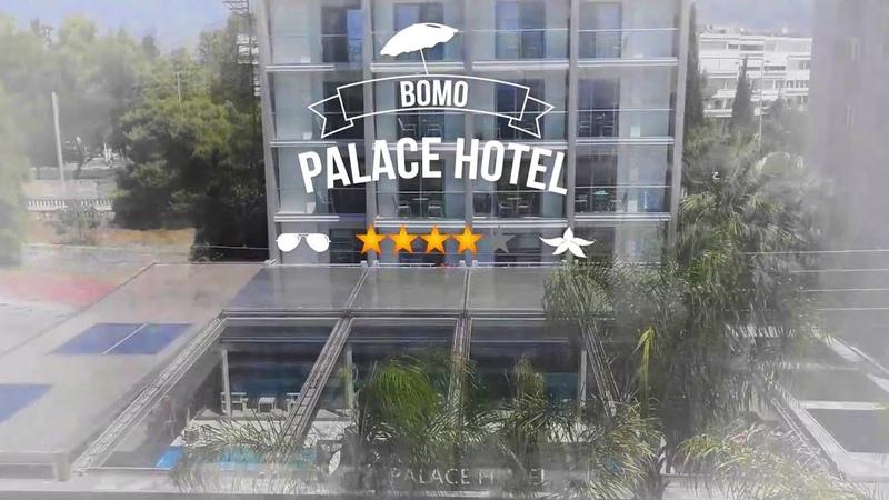 Bomo Palace Hotel ваш стильный отдых на Афинской Ривьере