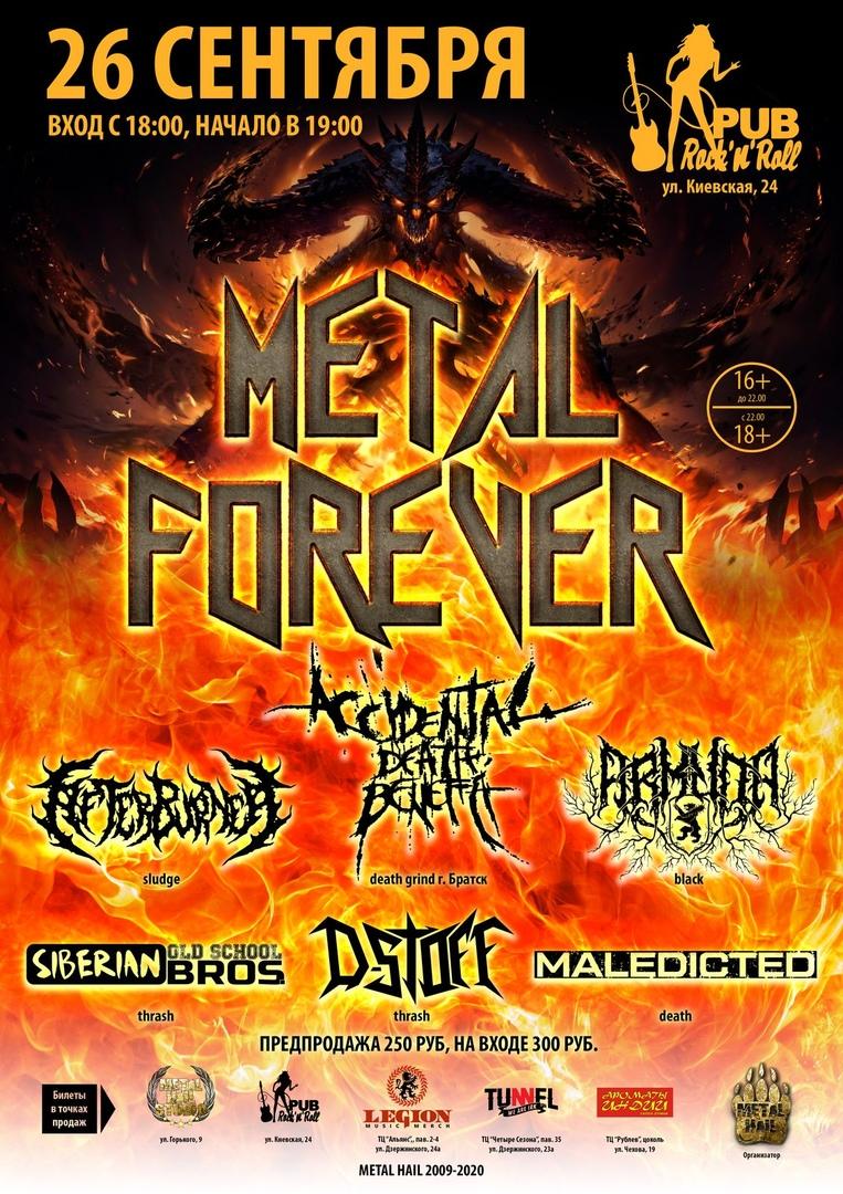 Афиша Иркутск Metal Forever 26 сентября R'n'R Pub