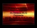 Жирная Цыганка из Легиона [NLS] Под ником [NLS]🔪L_A_W_E_R_T_Y_P🔪CL
