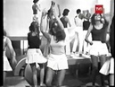 MUSICA LIBRE - Bip Bop - Paul Mac Artney and Wings