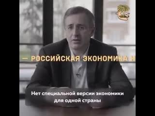 Удивительно, как еще не додумались кричать о том, что в России свои уникальные законы физи