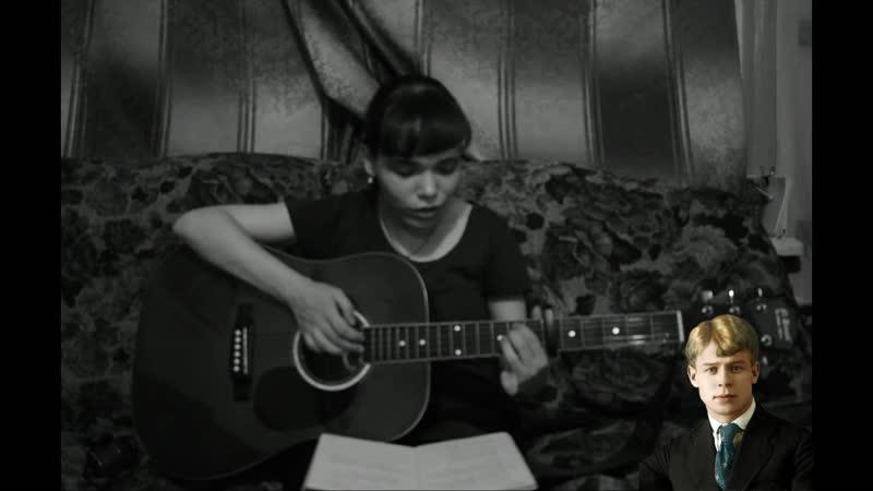 Песня на стихи Сергея Есенина Гаснут красные крылья заката