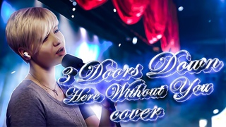 3 Doors Down  - Here without you, Baby (Cover by Angelina031)