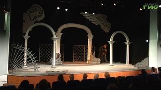 """Театр """"Самарская площадь"""" радует зрителей премьерой спектакля """"Чужая жена и муж под кроватью"""""""
