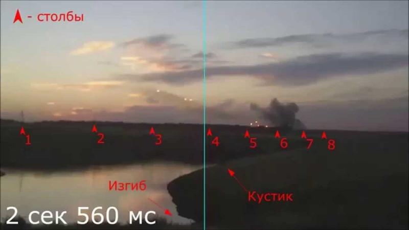 Анализ обстрела из РСЗО Град под Гуково 16 07 2014 г