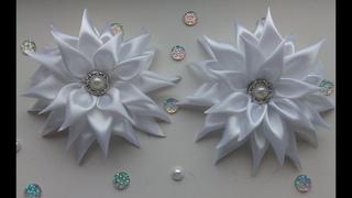Цветок Астра.Белый бант для волос из лент 2,5 см. Мастер Класс. /  bow hair ribbon 2.5 cm