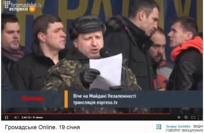 Автомайдан демонстративно сорится с Кличко прямо на сцене Майдана